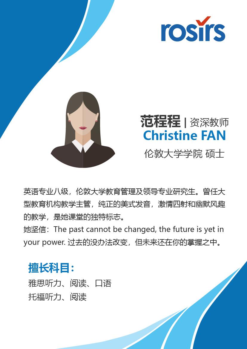 teacher - Christine Fan