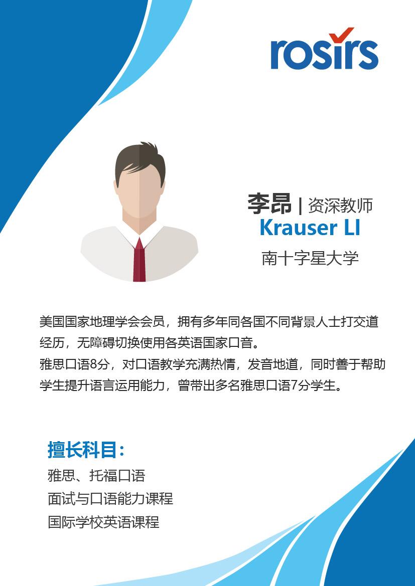 teacher - K Li