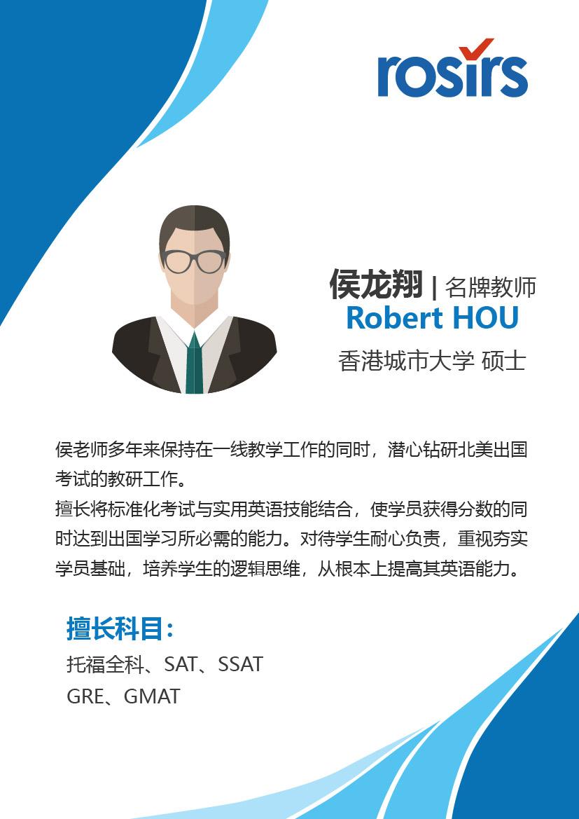 teacher - Robert Hou