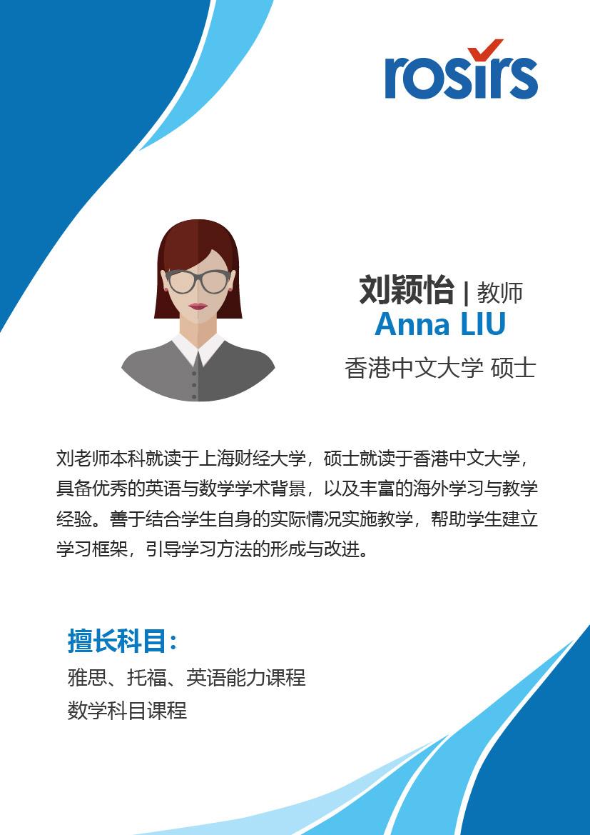 teacher - Anna Liu