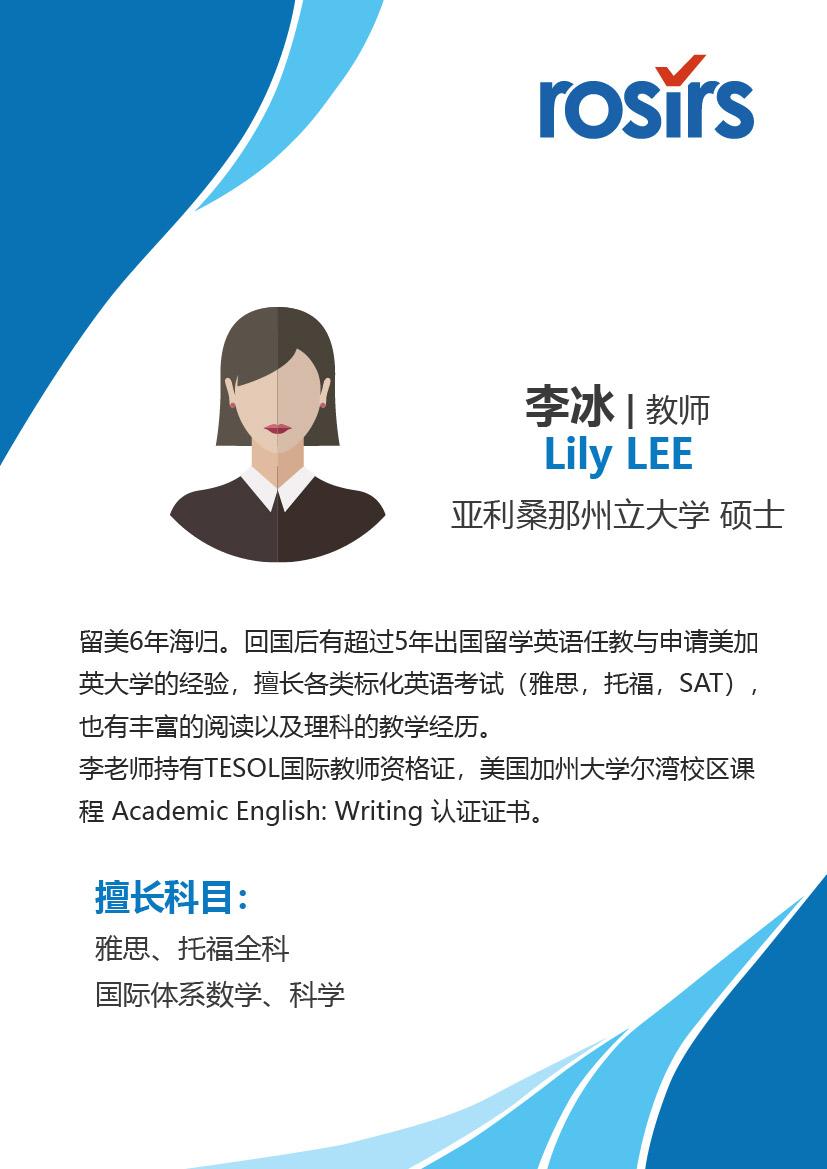 teacher- Lily Lee