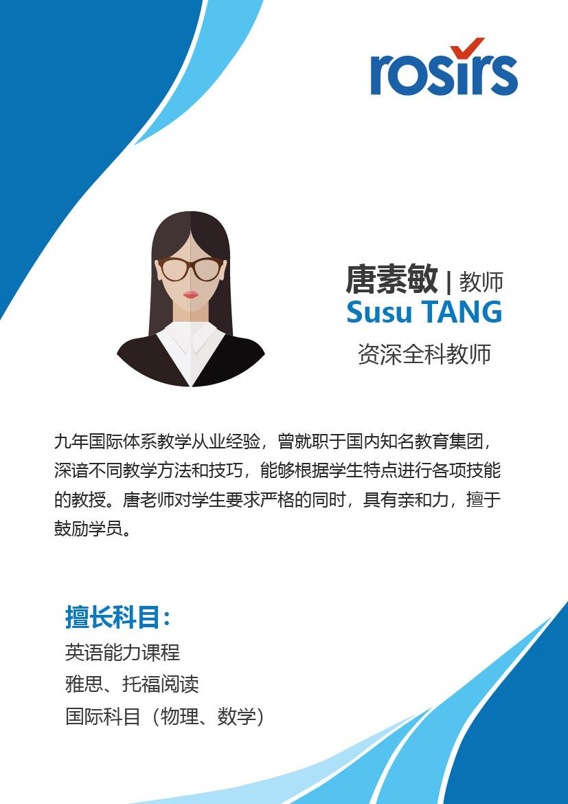 teacher - Susu Tang