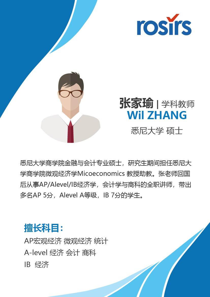 teacher - Wil Zhang